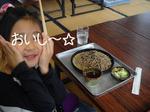 Hiro03_4